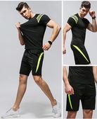 大尺碼男運動套裝加大加肥夏季短袖健身服跑步速干衣晨跑服倆件套【萬聖節八五折鉅惠】