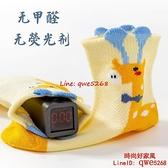 兒童襪子薄款網眼透氣純棉中筒男童【時尚好家風】