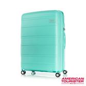 AT美國旅行者 25吋Litevlo極輕量耐衝擊飛機輪PP可擴充硬殼行李箱(薄荷綠)