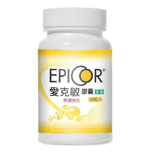 EPICOR愛克敏膠囊(酵母菌發酵物)(30粒_30天份)【捷安生醫】