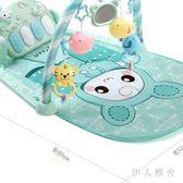 嬰兒腳踏鋼琴健身架器新生兒寶寶女0-1歲3-6-12個月男孩益智玩具 ys9881『伊人雅舍』