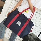 旅行袋歐美時尚短途旅行包女男大容量單肩手提包休閒健身包輕便旅行袋潮 生日禮物