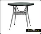 {{ 海中天休閒傢俱廣場 }} C-99 摩登時尚 餐桌系列 458-79 3尺圓美耐板餐桌/烤黑/烤銀腳(顏色可挑選)