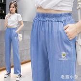 天絲牛仔褲女高腰寬褲直筒褲2020新款夏季薄寬鬆直筒毛邊大碼九分闊腿褲 LR24755『毛菇小象』
