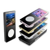 【B1861】Galaxy水漾款彩色螢幕MP4隨身聽(內建8GB記憶體)(送5大好禮)