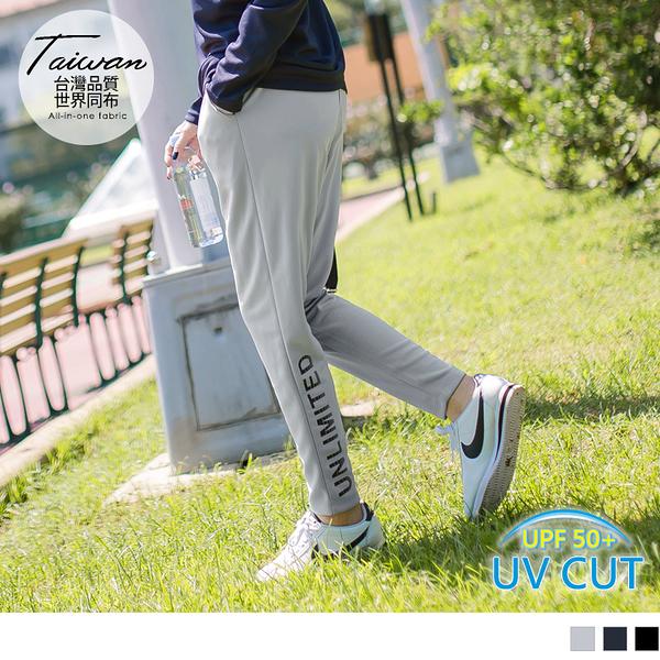 《KS0469》台灣製造吸濕排汗抗UV英文印花運動長褲 OrangeBear
