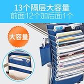 課桌掛袋書立掛架創意書掛袋課桌書本收納掛書袋大容量男女多功能課桌收納袋