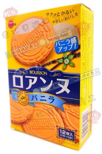 《松貝》北日本香草法蘭酥85g【4901360315482】bb6
