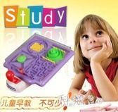 兒童益智親子游戲彈珠迷宮走珠趣味闖關玩具3d立體迷宮球魔幻迷宮 js3761『科炫3C』