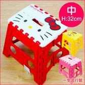 〖LifeTime〗﹝三麗鷗中型塑膠折疊椅﹞正版露營椅 小椅子 矮凳椅 Kitty 凱蒂貓 B24626