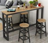 吧台桌 靠墻吧台桌家用客廳小吧台長條桌窄桌奶茶店高腳桌椅組合咖啡桌 探索先鋒