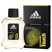 Adidas 愛迪達 Intense Touch 非常觸感 男性淡香水 100ml (0000)【娜娜香水美妝】