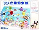 麗嬰兒童玩具館~木制兒童3D磁性立體釣魚...