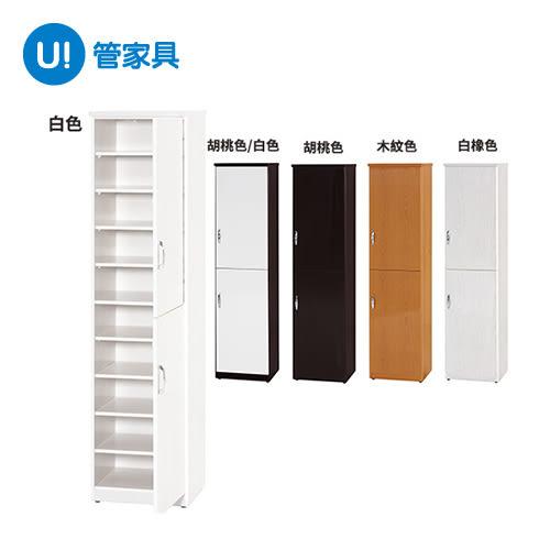 塑鋼平價10層附隔板好收納防水防塵上下雙門油壓開關加深鞋櫃胡桃/白木紋色白橡色