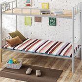 新年鉅惠加厚加大床褥墊可拆洗大學生宿舍床墊單人雙人墊子寢室