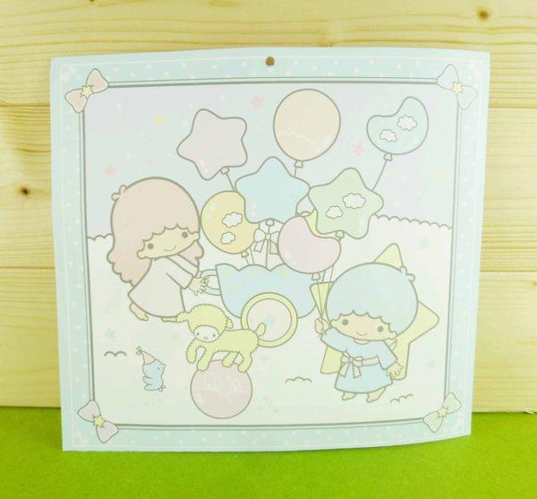 【震撼精品百貨】Little Twin Stars KiKi&LaLa 雙子星小天使~雙面卡片-藍氣球