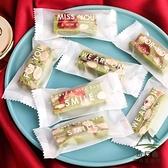 糖紙牛軋糖包裝袋機封袋糖果袋子加厚牛扎糖包裝紙【步行者戶外生活館】