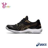 ASICS排球鞋 男鞋 GEL ROCKET 10 羽排球鞋 室內運動鞋 亞瑟膠 訓練鞋 亞瑟士 C9139#黑金◆奧森