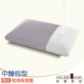 House door吸濕排濕布涼感親膚記憶枕保潔組-中麵包(丁香紫)