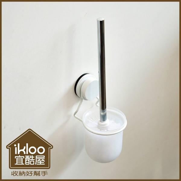 BO雜貨【SV9036】TACO無痕吸盤系列-多功能雙層置物籃 免鑽洞 免釘牆 馬桶清洗 衛浴用品