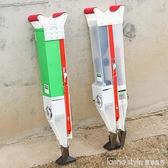 播種機播種器玉米花生大豆播種器播種神器手提式手動播種機施肥機 lanna YTL