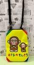 【震撼精品百貨】OSARUNOMONKICHI_淘氣猴~隨身收納包#09698