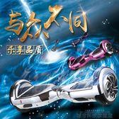 平衡車智慧平衡車雙輪成人代步車兒童電動滑板扭扭車兩輪漂移思維車體感  DF 科技旗艦店