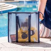 ✭慢思行✭【Z147】簡約網格純色手提包(大) 游泳包 乾濕分離 肩背 手提 洗漱 旅行 海灘 收納包