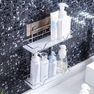 居家家雙層不銹鋼浴室置物架洗澡間壁掛洗漱架衛生間免打孔收納架 巴黎時尚