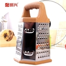 切片機 振興擦菜器多功能切菜器廚房用品神器土豆絲切絲家用切片機刨絲器