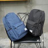後背包港仔男女後背包素面百搭學生書包英倫學院風休閒旅行背包帆布