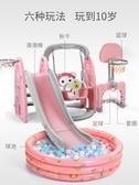 兒童滑梯 兒童室內滑滑梯家用小型家庭幼兒園嬰兒秋千組合大型寶寶游樂玩具  ATF 蘑菇街小屋