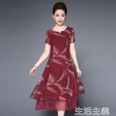 媽媽禮服雪紡羽毛印花側邊開叉設計假兩件中長版短袖連身裙女 新年禮物