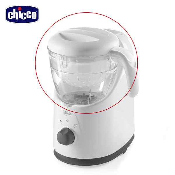 chicco-多功能食物調理機-攪拌碗+蒸煮藍+刀片組