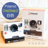 菲林因斯特《 Polaroid OneStep2 白色 》寶麗萊 Originals i-Type 拍立得相機 公司貨