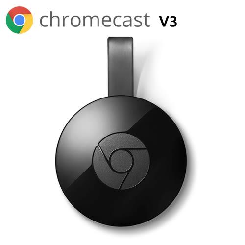 【追劇神器】 Google Chromecast V3 第二代 HDMI 媒體串流播放器 (視聽)