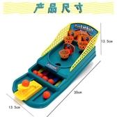 兒童手指彈射籃球游戲親子互動桌面益智玩具