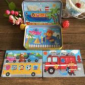 兒童木質鐵盒拼圖寶寶簡單動物汽車拼板23456歲幼兒園益智玩具【聖誕節6折起】