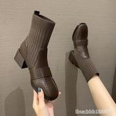 短靴 馬丁靴女春秋單靴英倫風年新款靴子女短靴顯腳小網紅瘦瘦襪靴 城市科技
