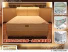 【班尼斯國際名床】~ 3.5尺單人加大三...