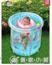 新生兒童充氣加厚保溫嬰兒游泳池折疊家用大...