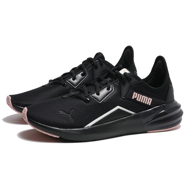 PUMA 休閒鞋 PLATINUM SHIMMER 全黑 粉LOGO 網布 女 (布魯克林) 19377203