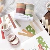【BlueCat】甜美夢境系列盒裝和紙膠帶 (10卷裝)