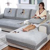 沙發坐墊 毛絨冬季布藝歐式防滑坐墊簡約現代全蓋沙發套全包萬能套罩BL 【巴黎世家】