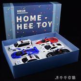 警車玩具車合金汽車模型小汽車男孩公安警車回力套裝兒童玩具警車 千千女鞋YXS