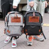 店慶優惠-簡約雙肩包男女韓版中學生書包大容量旅行背包