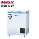 【SANLUX台灣三洋】100L超低溫冷凍櫃 TFS-100DD