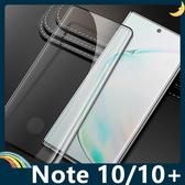 三星 Galaxy Note 10/10+ 全屏弧面滿版鋼化膜 3D曲面玻璃貼 高清原色 防刮耐磨 防爆抗汙 螢幕保護貼