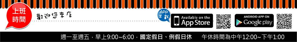 q-headscarf-3eedxf4x0948x0134-m.jpg