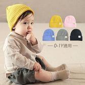 編織條紋圓頂帽(0-1Y) 新生兒帽 嬰兒帽 寶寶保暖帽 秋冬 柔軟 毛線帽 針織帽【JD0068】